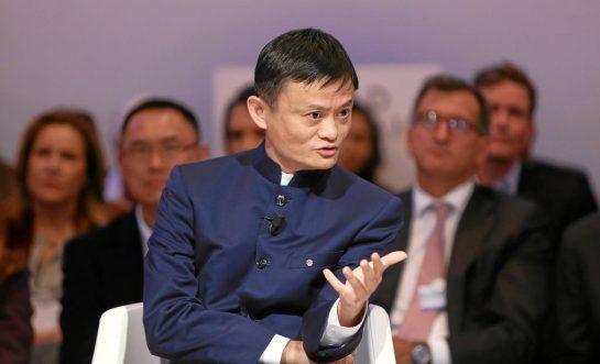 Five Nicknames for Jack Ma