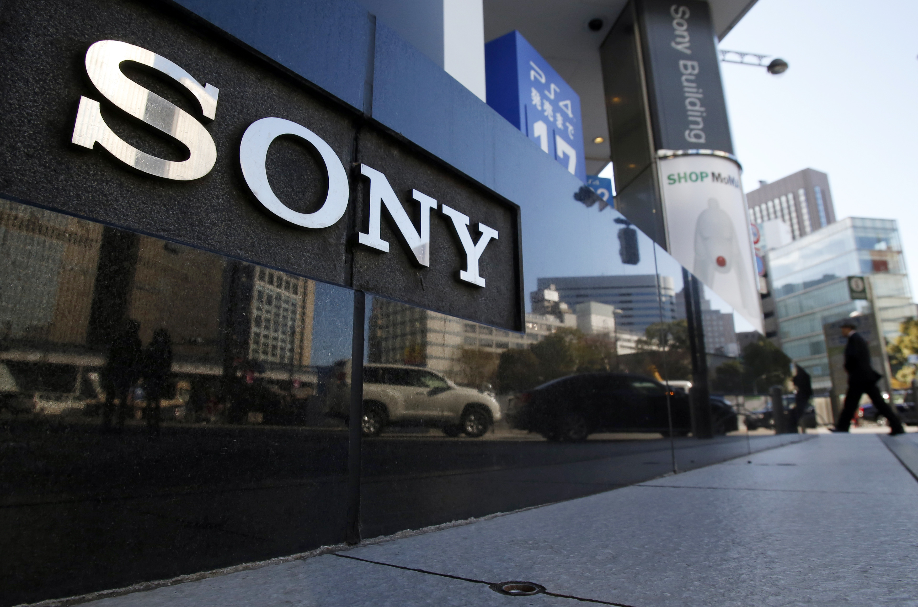 Authentication system on blockchain from Sony and other news of the day