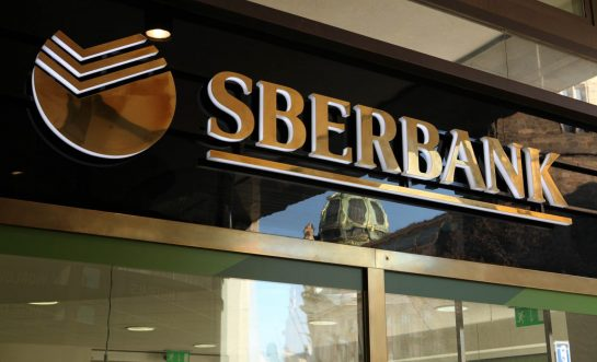 Tokens from Sberbank CIB and other novelties of the technological world