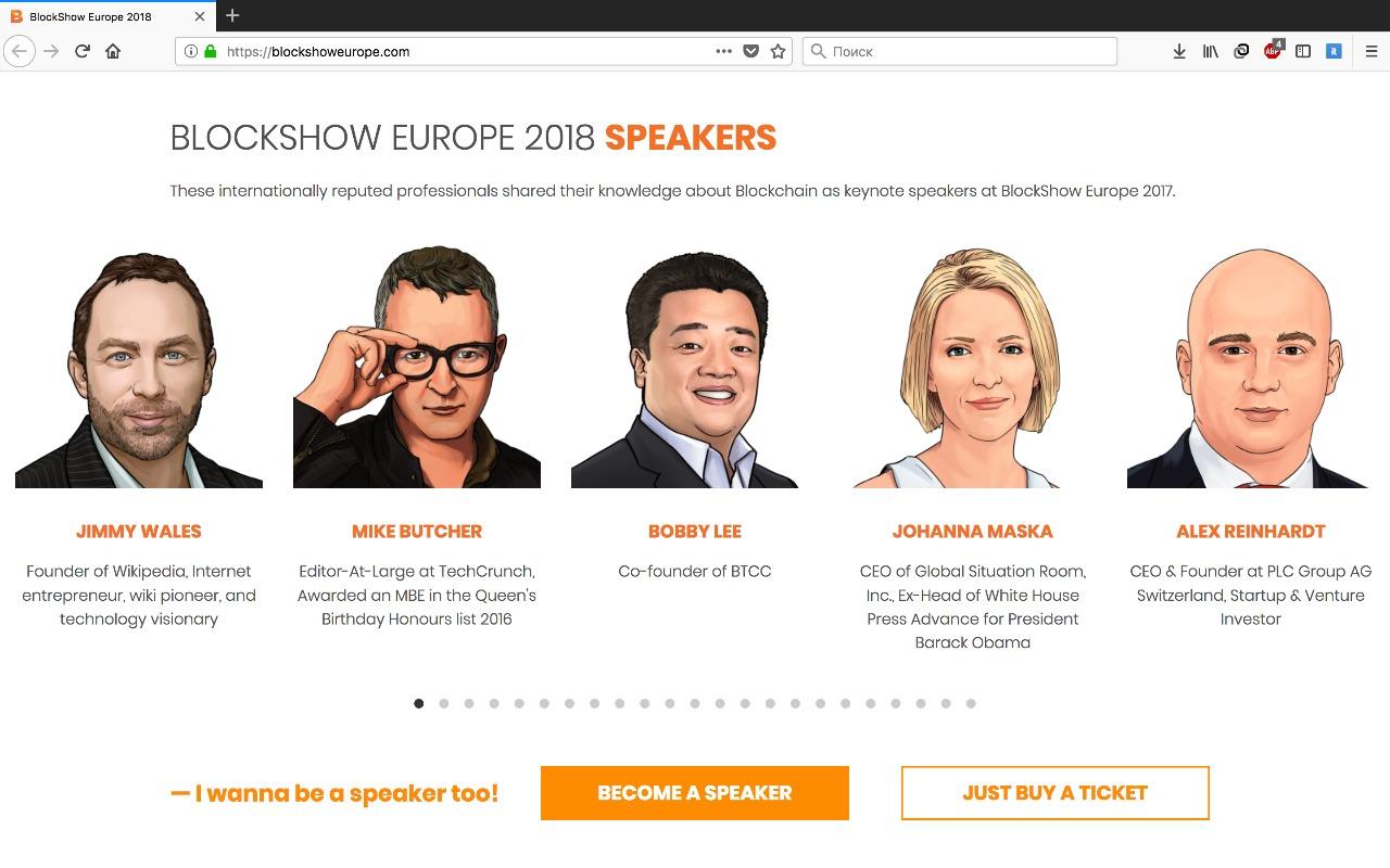 BlockShow Europe 2018 und Präsentation des Kryptomessengers ELVN
