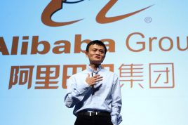 The first blockchain transaction on Alibaba and other news