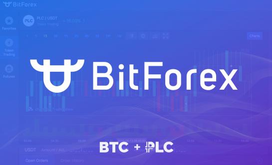 Meet a pair PLC/BTC on BitForex!