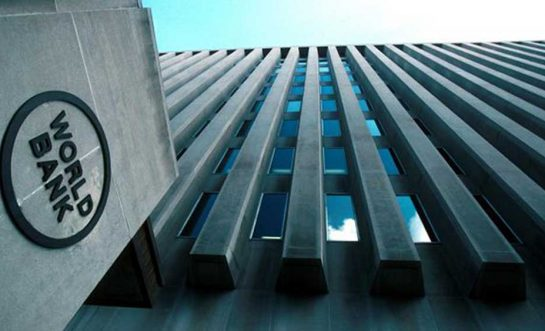 Blockchain in the World Bank and other Emerging Technologies