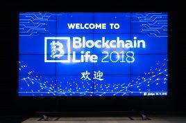 Alex Reinhardt en el foro Blockchain Life 2018 – Nuevas soluciones para la comunidad de criptomonedas.